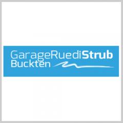 Ruedi Strub